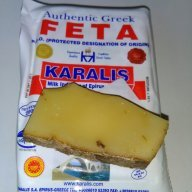 Parra Cheeses